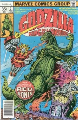 "Image for Godzilla #7,""Birth of a Warrior!""Part 2 of 3."