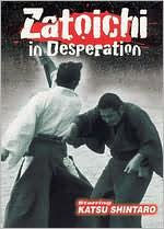 Image for Zatoichi in Desperation (DVD, 2004)