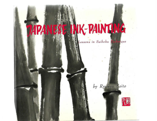 Image for Japanese Ink Painting: Lessons in Suiboku Technique (Designed for the Beginner)