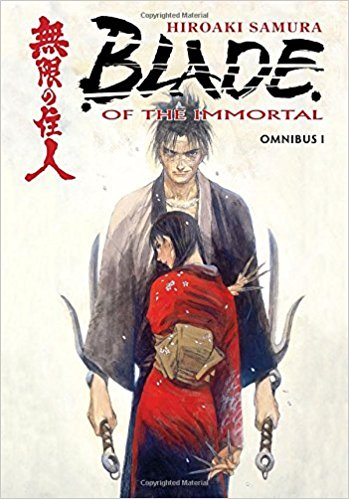 Image for Blade of the Immortal Omnibus Volume 1 Paperback – January 10, 2017  by Hiroaki Samura  (Author)
