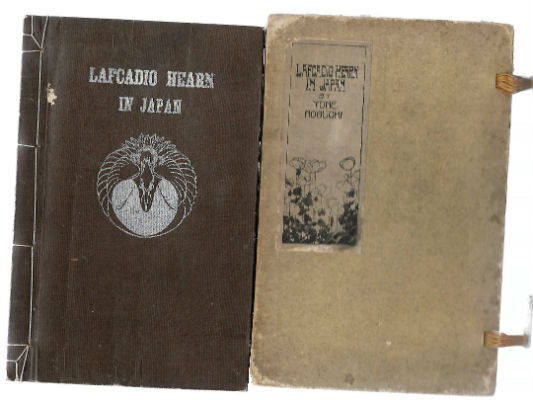 Image for Lafcadio Hearn in Japan