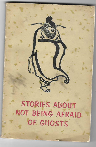 Image for Stories About Not Being Afraid of Ghosts