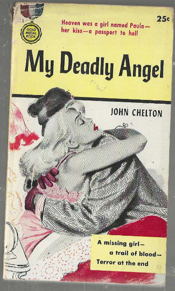 Image for My Deadly Angel #524