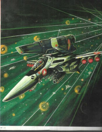 Image for Robotech graphic print on cardstock