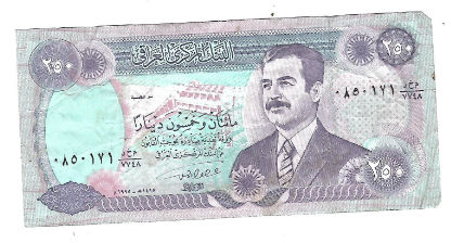 "Image for SADDAM IRAQI 250 DINAR NOTE ""Old Circulated"" IRAQ MONEY"