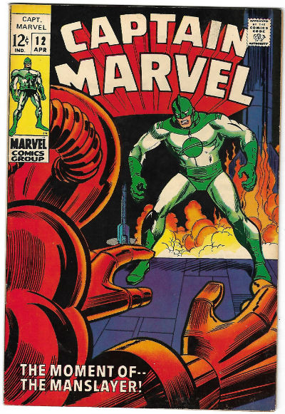 Image for CAPTAIN MARVEL #12   1968-1979 |  VOLUME 1 |  MARVEL