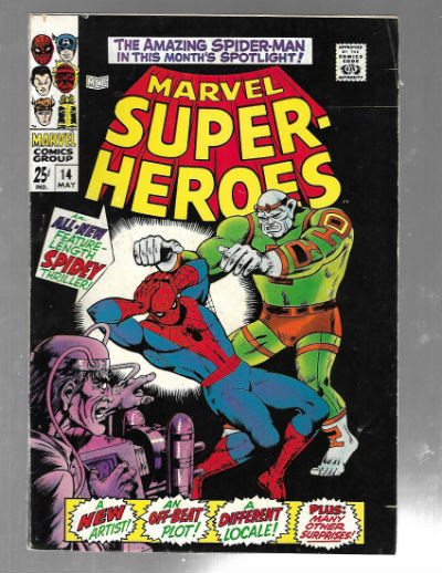 Image for Marvel Super Heroes (1967 1st Series) #14