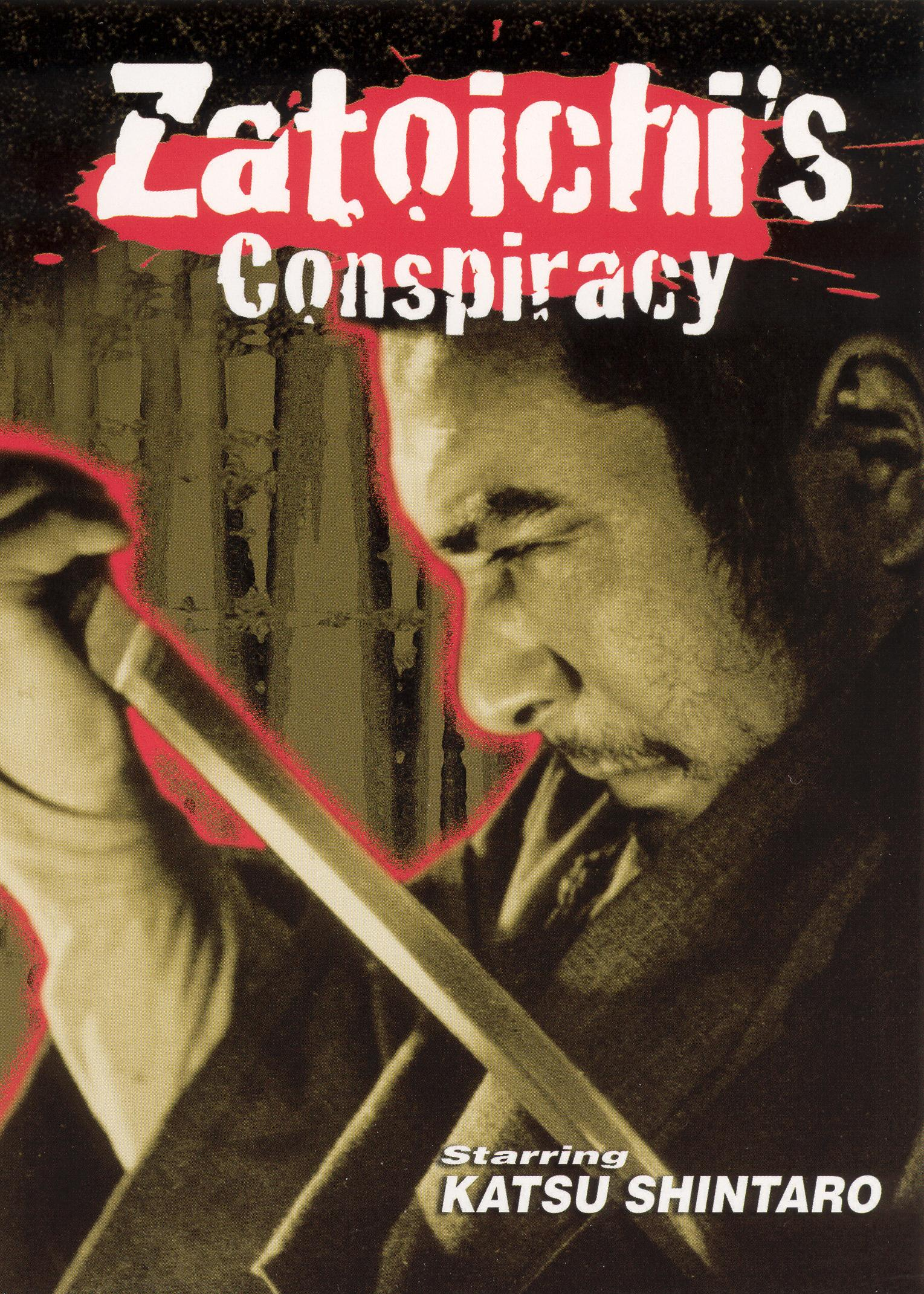 Image for Zatoichi's Conspiracy (1974)