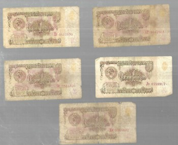 Image for Lot of 5 10 Ruble notes from 1960's