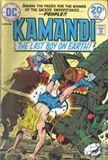Image for Kamandi #14 thru #17