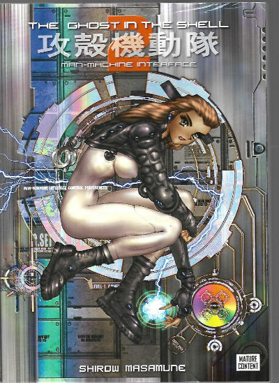 Image for The Ghost in the Shell 2