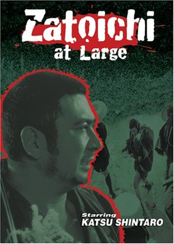 Image for Zatoichi 23 - Zatoichi at Large