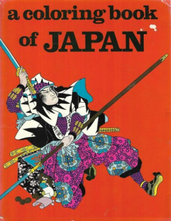 Image for A Coloring Book of Japan (Paperback)