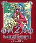 Image for Magic Knight Rayearth 2 Illustrations Collection: Planning and Presented by Clamp (Japanese) JP Oversized – 1996