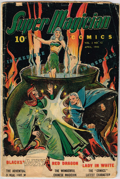 Image for Super Magician comics vol.,#13,april,1945