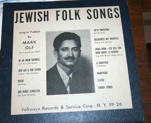 Image for Mark Olf ‎– Jewish Folk Songs